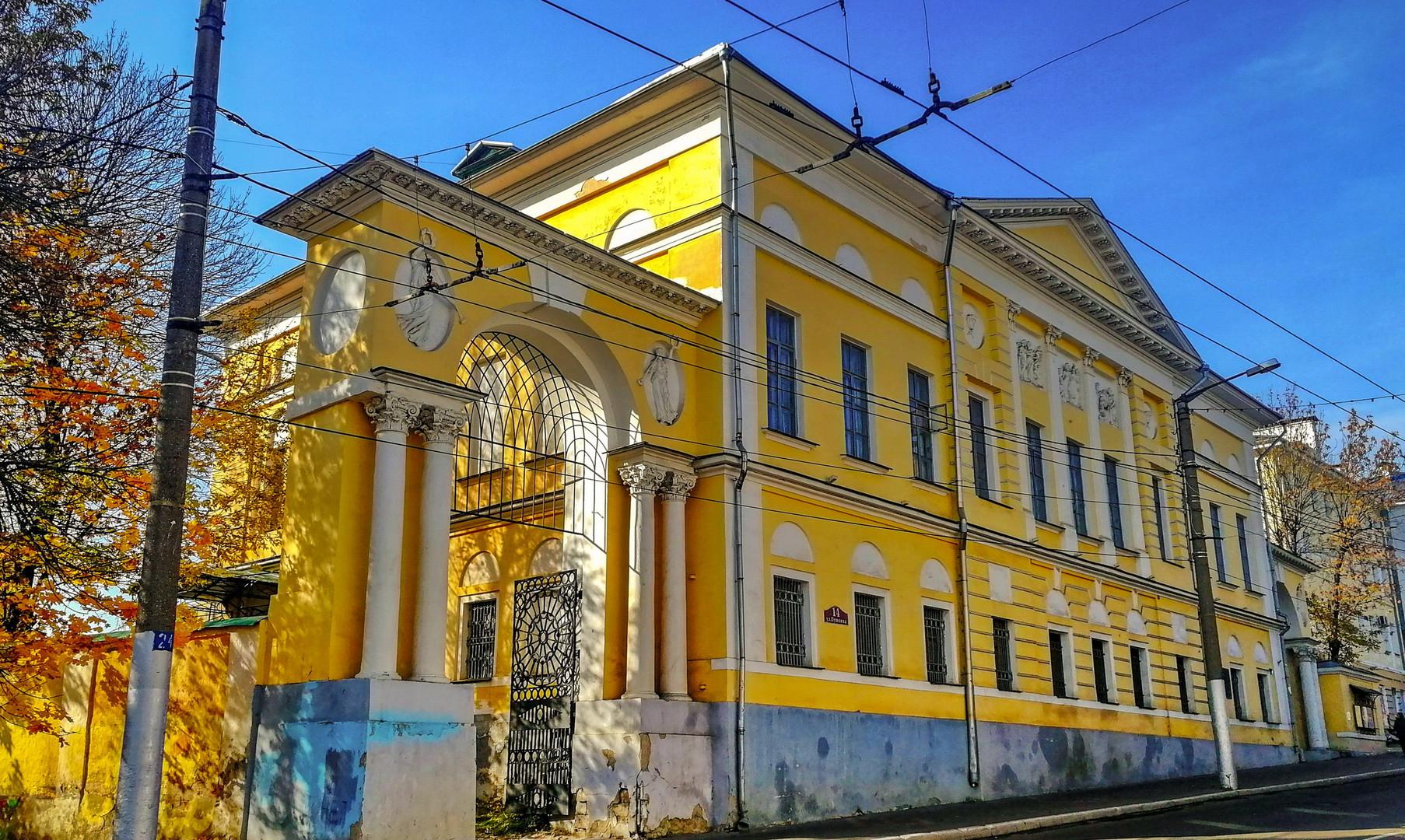 Краеведческий музей, Калуга