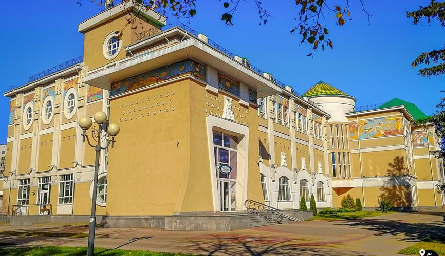 Художественный музей, Белгород