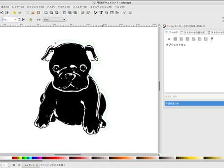 [Inkscape] レーザー加工用のデータ作成(2)