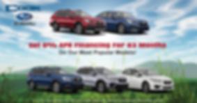 JUN20--Subaru-0%.png