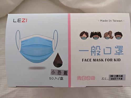 兒童3D立體口罩[幼幼2~5歲]
