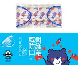 WearOn_TaiwanFlag