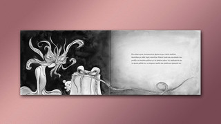 The Doll: A children's book for adults, written and illustrated by Lydia Petsoula.