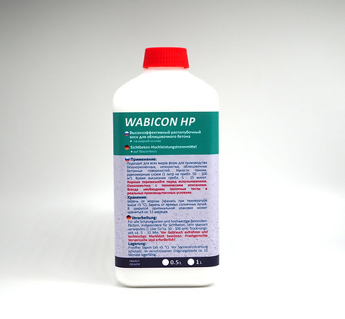 Распалубочное средство WABICON HP