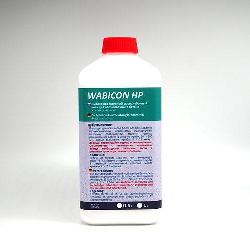 Распалубочное средство WABICON HP 0,5 л