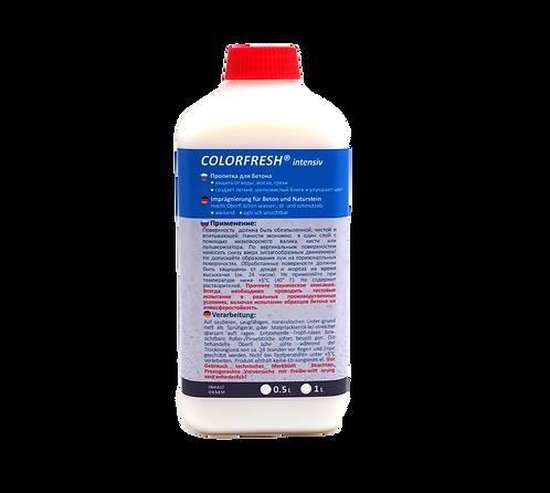 Защитное покрытие COLORFRESH Intensive (0,5 л)