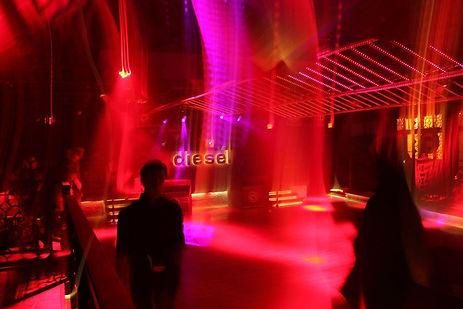 Diesel Club Lounge