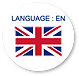 languageendayprise.png