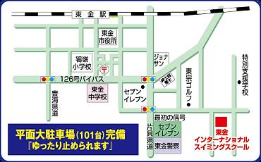 大人地図.png