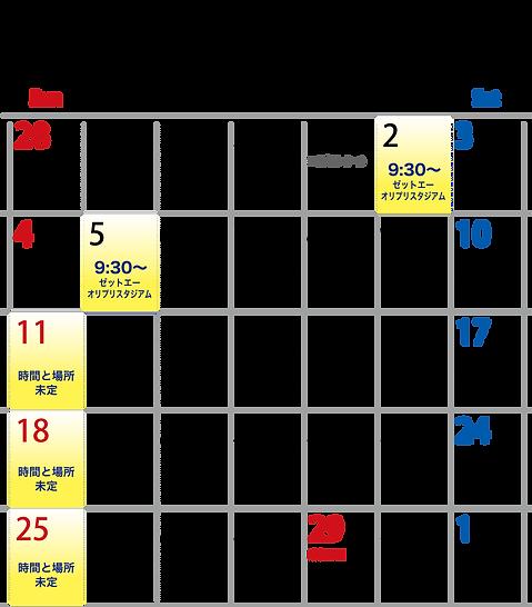カレンダー4月.png