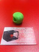 3D коробочка для скрепок Apple