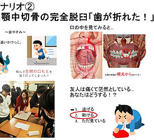 大学生向け企画紹介.jpg