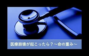 messageImage_1597585903899.jpg