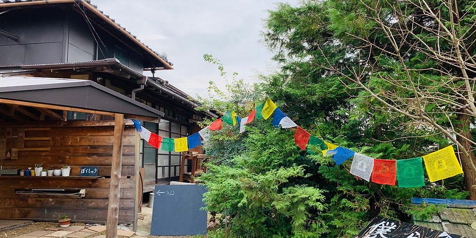 サンバンド(繋がる市)
