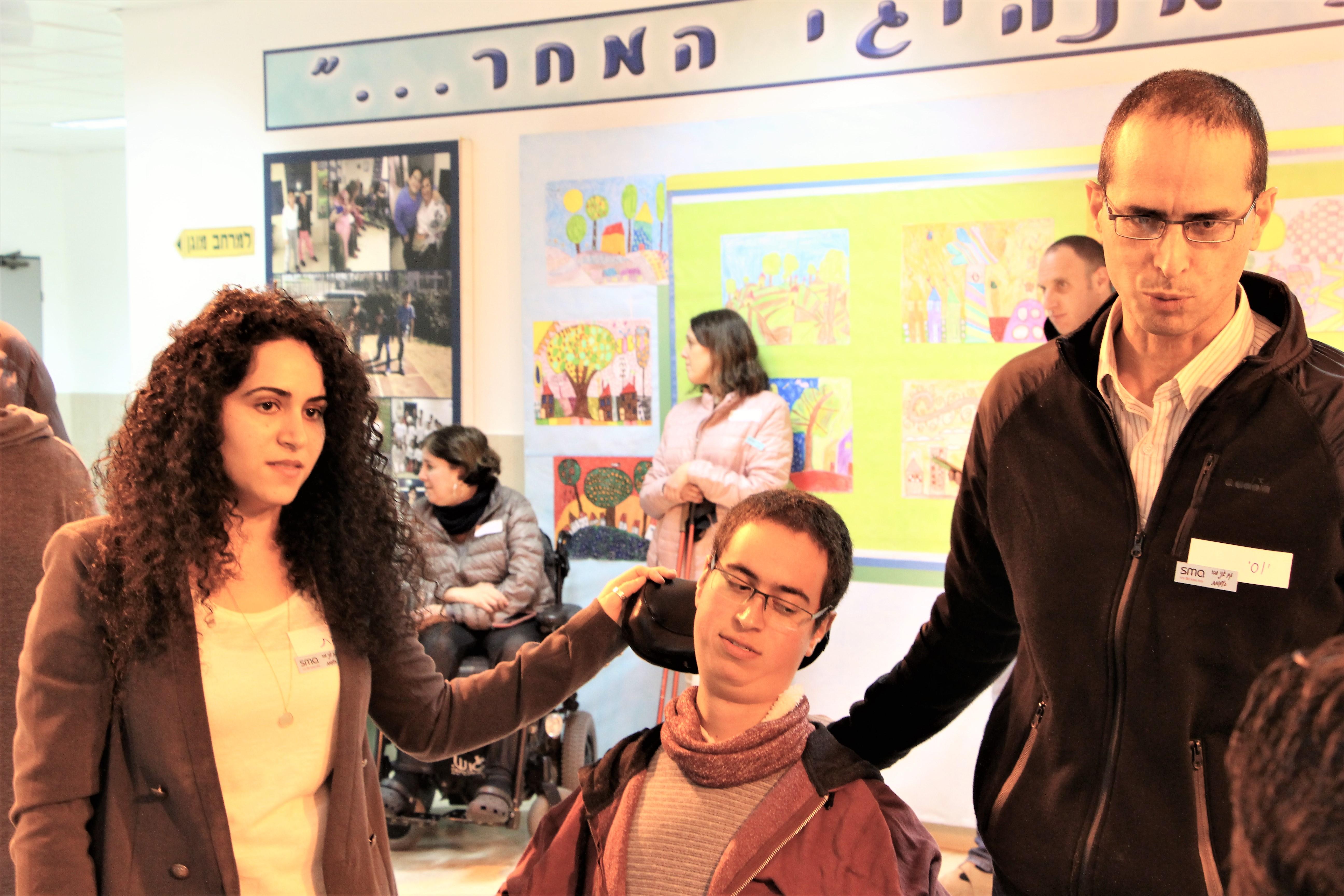 ישראל SMA