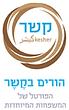 SMA ישראל