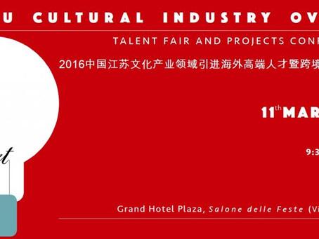 Jiangsu Cultural industry Overseas Talent Fair Conference - Roma, 11 marzo 2016