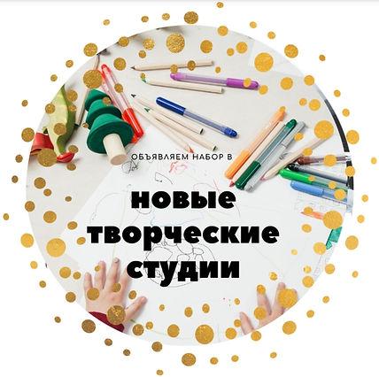 Screenshot_20200824-134422_Chrome.jpg