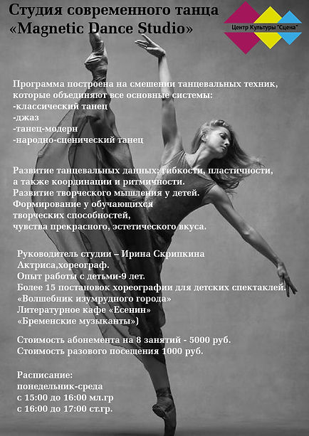new-york-dance-4-01.jpg