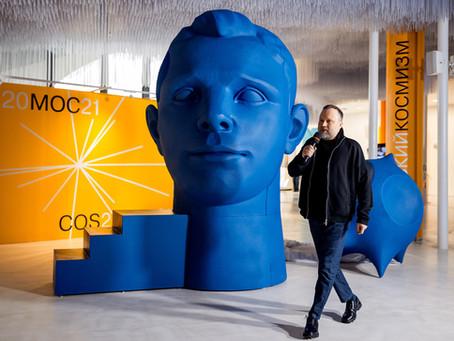 КОСМОС  в «Зарядье»: голова Юрия Гагарина как арт-объект, «павильон будущего» в выставочном зале