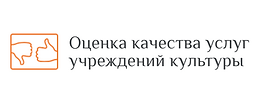 ocenka-1.png