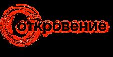 лого красный бесцветный фон черный текст