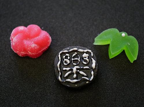 干菓子(1個)
