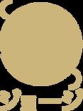 Joji_Logo.png
