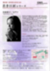 彩子さん11.6.jpg