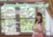 鈴木先生8.24.JPG