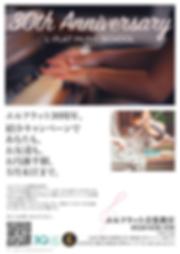 友達紹介1.1.png