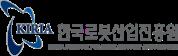 한국로봇산업진흥원.png
