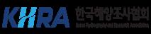 한국해양조사협회.png