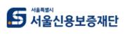 서울신용보증재단.png