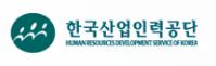 한국산업인력공단.png