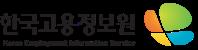 한국고용정보원.png
