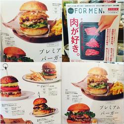 """Hanako FOR MEN】の""""肉が好き。"""