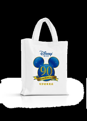 mickey bag.png