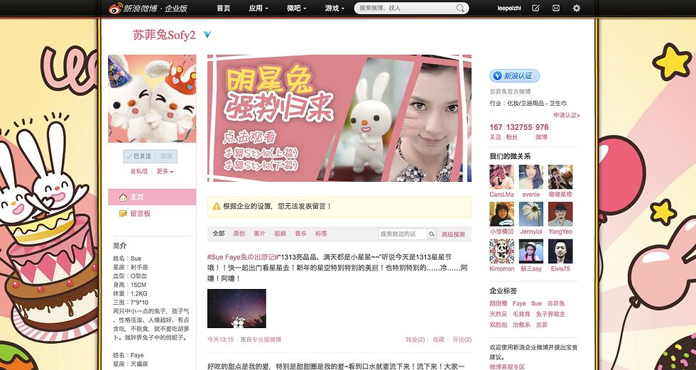 Screen Shot 2013-01-03 at 11.55.51 PM.pn