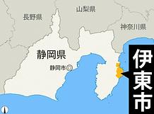 伊東市地図.png