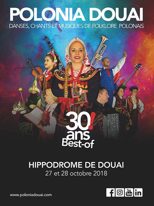 DVD Hippodrome de Douai 2018