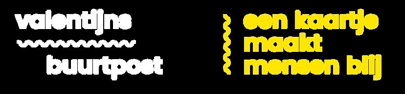 Logo_buurtpost-1.png