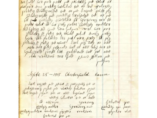 NEHFES Minutes and Ledger Book Available Online