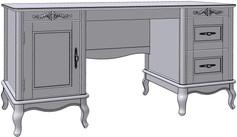 2 Drawer 1 Door Office Desk