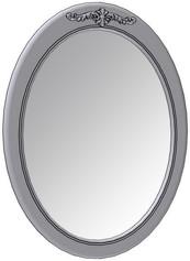 Vertical Oval Mirror
