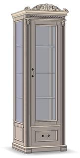 1 Drawer 1 Door Cupboard 50 (glass sides)