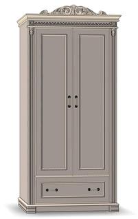 2 Door 1 Drawer Bookcase 80