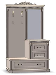 2 Drawer 1 Door Hallway furniture