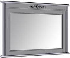 Mirror 110