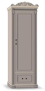 1 Drawer 1 Door Bookcase 50